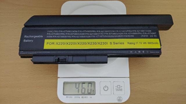 ThikPad x230用9セルバッテリー重さ460g