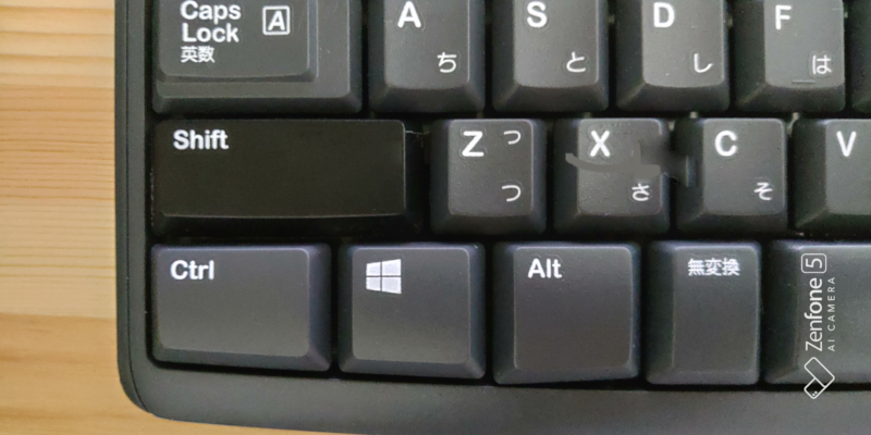 K275 keyboard