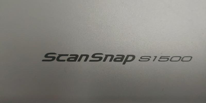 SnapScan S1500
